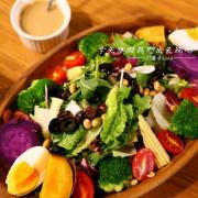 [台中♥西區 ]JOY HOJA吃義式蔬食。翻轉大家對蔬食的印象