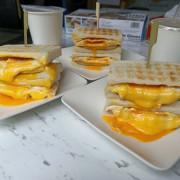 """""""台北美食""""好吃牽絲の起司早餐推薦<<可蜜達Comida林森店>>"""