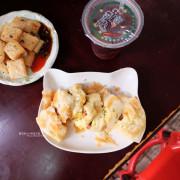 台中南屯│嘉香中西式餐飲-外觀不起眼的人氣早餐店.推招牌蛋餅 - 藍色起士的美食主義