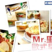【高雄美食】超誇張特製厚片 一餐抵兩餐好滿足  Mr.里歐 歐式早餐(高雄汾陽店)