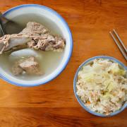 原汁排骨湯高麗菜飯-Banbi 斑比美食旅遊