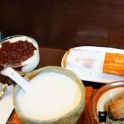 【台中。北區】三時茶房。巷弄間老房子的美味杏仁茶