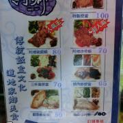 【台中東區美食排骨飯推薦】阿鄉便當菜單價位大公開!令人難忘的好滋味便當~台中新建國市場美食小吃旅遊景點推薦。