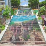 作伙來企投【苗栗三義・建中國小3D彩繪階梯】融入當地景點的特色彩繪