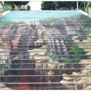 [苗栗三義]建中國小。農村景色彩繪巷弄~3D彩繪階梯