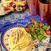 【台南 中西區】.甜 鹹 / 鬆軟綿密舒芙蕾  Autumn舒芙蕾熱·鬆餅