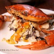 台中西屯餐廳推薦︱大祥燒鵝海鮮餐廳,秋蟹肥美季節不用到漁港就能吃到龍蝦/紅蟳/沙公/沙母尚青海鮮 - Kiwi 樂活食旅