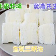 台中市|美食|Mr.Milk 酪農先生