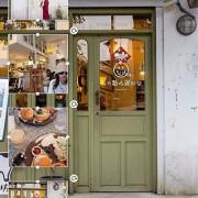 台北美食|生活中的簡單儀式,尋常生活 Another home 美式早午餐店