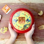 【男子的日常生活 X 滿漢御品】史上泡麵之最的帝王華麗饗宴,視覺與味覺的美味新詮釋。