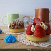 蒔初甜點 Originla Tart & Dessert|台中動漫巷弄中甜點店【台中】