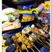 行天宮串燒居酒屋.燒烤店也可享超有哏創意火鍋──燒鳥串道 吉林店
