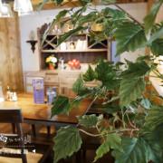 「食記⁂高雄新興」洋城義大利麵餐廳(高雄大統店) #排餐披薩燉飯 #早午餐供應至晚上8點