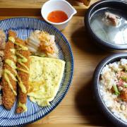 【食記】板橋江子翠站。1925 cafe~結合日式居酒物料理的早午餐