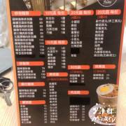 【高雄/食﹡小港】金府路美食.滷味店賣炒飯拉.滷底撈重本麻辣滷味 RUDAY