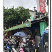 屏東縣-潮州鎮-牛肉亮