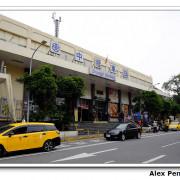 桃園市-中壢區-中壢火車站-一心蔥油餅+阿婆麵店