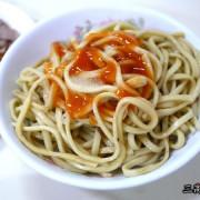 [搦~食記] 彰化員林-阿發拉仔麵~切一份肉束尾、粉腸