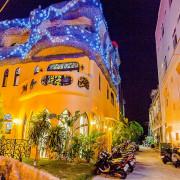 【台灣-屏東-離島-小琉球住宿】服務好.地點佳.旅遊資詢到位的小琉球星月旅店