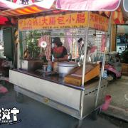 【甲仙美食小吃推薦】Q媽大腸包小腸價位,菜單大公開!芋頭城裡的香腸味!高雄甲仙美食小吃旅遊景點推薦!