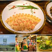 【W小姐旅行畫報】台東|都蘭美食 達麓岸部落屋、無敵海景風味餐  一日阿美族人生活體驗