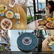 《食記》 歐浮找餐-振興路(總店)*新竹東區*新竹美食*新竹早午餐*ˋ振興路美食*美食R*
