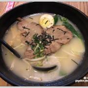 【高雄】福島喜多方 - 小港平價日式家庭料理