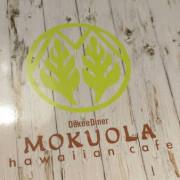 桃園南崁 / MOKUOLA Hawaiian cafe