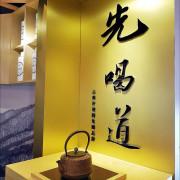 [台中] 先喝道台中大遠百店 古典玫瑰園關係企業 茶飲還蠻好喝的