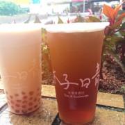 捷運科技大樓站✿木子日青 日嚐專賣店✿IG打卡飲品~ 紅麴珍珠 超少女粉色系限定 !