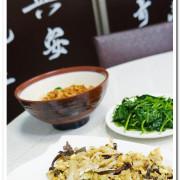 新店小碧潭麵館.一次品味多款繽紛外省美食──口品刀削麵