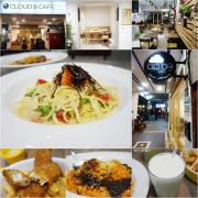 【食記】信義區平價美食 Cloud 9 Cafe 信義店 不限時久坐