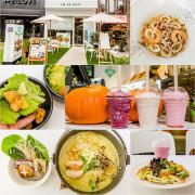 【台中美食】好蔬本 Salad Book 1+2訪.雖說健康.美味不能兼俱