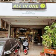 [台北信義]A.I.O 餐廳(all In One Restaurants)|媲美五星飯店的高級廚藝&平價享受宇宙無敵浮誇海鮮粥