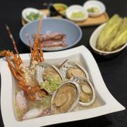 A.I.O餐廳(all In One Restaurants)🌟臺北美食-市政府站🌟海鮮餐廳