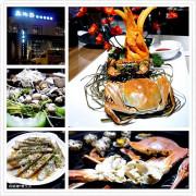 【台中 南屯】令人再訪的鮮美原味,秋季品蟹的好去處。鼎陶蒸蒸汽海鮮鍋物(永春店)