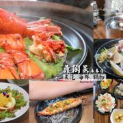 台中海鮮餐廳|鼎陶蒸 蒸汽海鮮鍋物 永春店:現蒸生猛海鮮,漁港直送!!蒸的好鮮~ - 緹雅瑪 美食旅遊趣