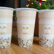 新竹│ 圈圈微森☞質感迷彩風飲料店/小芋圓系列飲品/堅持品質使用天然原料/大遠百斜對面