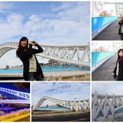 【台中景點】台中海天橋~純白色的橋身,白天、黑夜的海天橋給人有不同的感受,享受不同的浪漫氛圍