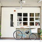 [台南美食] 肥貓故事館:台南神農街咖啡館.神農街走到底的祕境!甜點咖啡下午茶雜貨小店,還有特製愛貓零嘴!貓店長超可愛,一隻愛睡一隻愛吃人人愛~