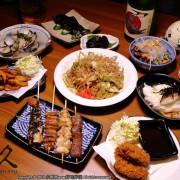 【食。桃園】鳥久居酒屋〜巷弄隱藏版日式家庭風味居酒屋,清酒×好食,品酒、品味、品生活!