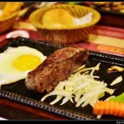 20160212瘋牛排洋食-內湖港墘店