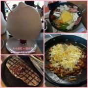 OMAYA春川炒雞-桃園南崁-春川炒雞排鍋+厚切沙朗牛排雙重滿足