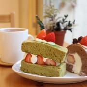 [ 行天宮站美食 ] 淺藍 × 填一點~圍裙-抹茶草莓、松露草莓巧克捲,被乾燥花圍繞的溫馨手做甜點