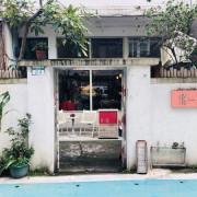 │食記│台北/填一點♥捷運行天宮站咖啡店