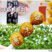 [台中美食●逢甲] 壯壯手栽– 連竹籤都可吃掉的章魚小丸子   有環保概念的壯壯鬆餅丸