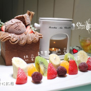 中山區甜點『Choc for you』燉飯/披薩/巧克力伴手禮/蜜糖吐司/下午茶/捷運中山站