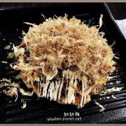 【高雄】MLD台鋁鍋燒意麵、大阪燒 - 期待美味更到位