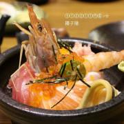 桃園。一畝田日式手作料理~