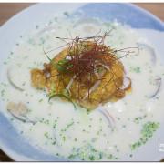 【台北中正區】台式麵魂,麵食也能吃的很創新,跳脫既有的印象.Noodlemix禮面作